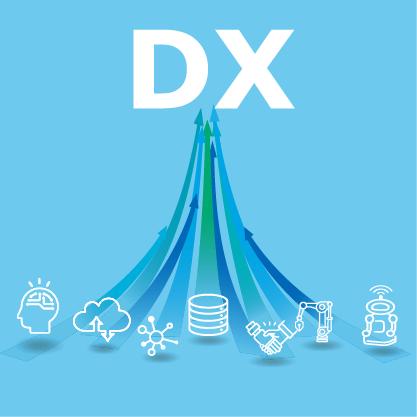 DXに関係する技術