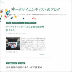 VentureCEOBlog
